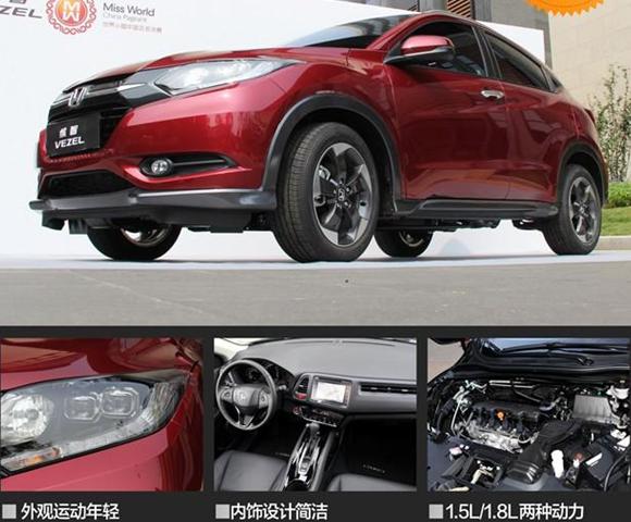 广汽本田suv车型大全,车型齐全绝对能够满足你的需求 SUV排行榜网