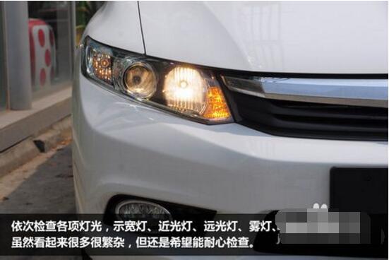 老司机告诉你提车注意事项,要看大方面更要看小细节