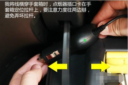 行车记录仪安装教程,新手在家也能半个小时内完成