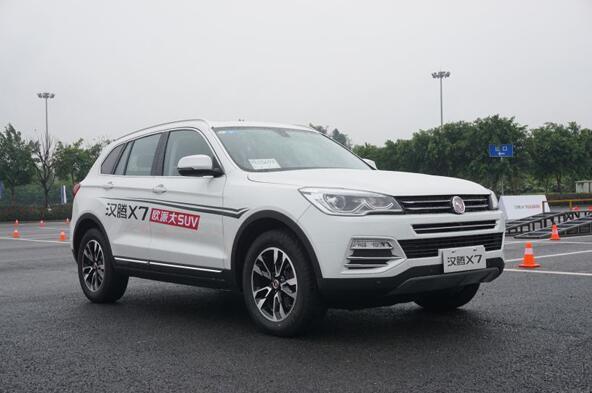 汉腾x7是什么品牌 国产自主品牌(看名字就应该知道)