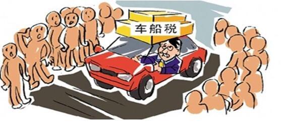 车船税每年都要交吗,每年12月31日前必须缴纳