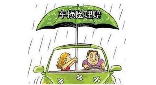 机动车损失险_车损险是什么意思,保障机动车本身的保险(三大主险之一)—SUV