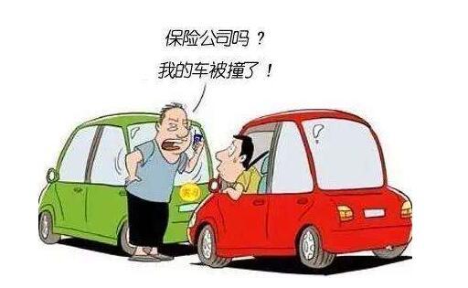 车损险是什么意思,保障机动车本身的保险(三大主险之一)