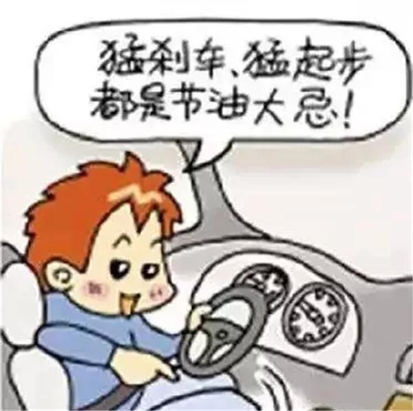 瑞虎8油耗为什么这么高 急刹车对油耗有影响