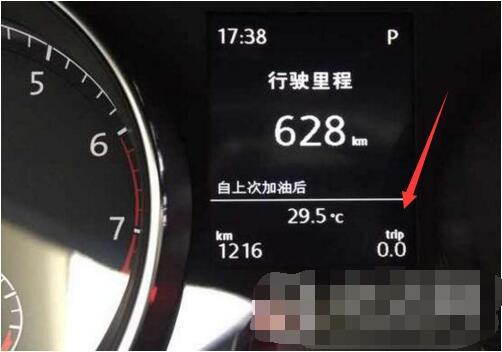 汽车上trip是什么意思,小计里程方便计算油耗