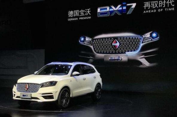 宝沃汽车是哪里生产的,北京生产的德国豪华品牌汽车