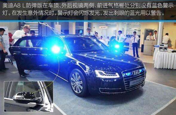 汽车security是什么意思,安全警示灯防止汽车及物品被盗