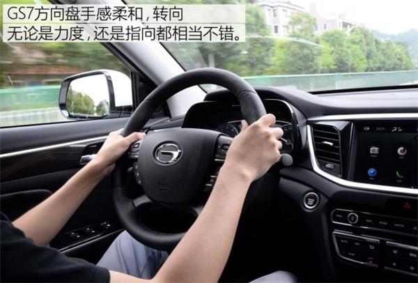 传祺gs7发动机怎么样 驾驶感受如何