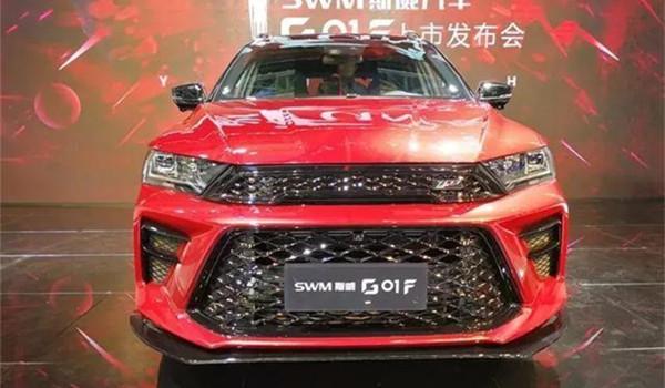 11月新车斯威G01 F版 张扬炫酷个性十足
