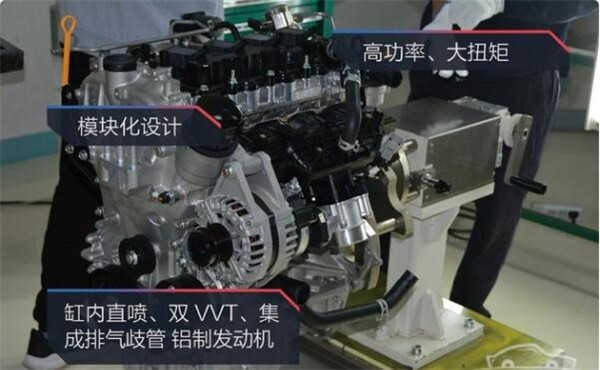 海马S5发动机怎么样 海马S5发动机解析