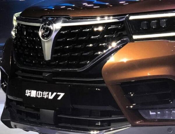 中华v7尺寸有多大 智能化安全系统(赞)