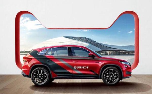 新上市的suv科迪亚克GT限量版 《火星情报局》的专属车