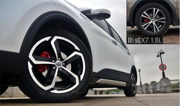 斯威x7用什么牌子轮胎 斯威x7轮胎简单介绍