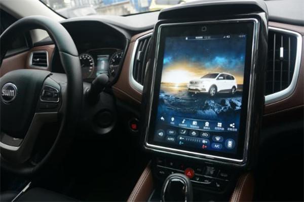 斯威x7这个车怎么样 智能驾驶生活是一种怎样的体验