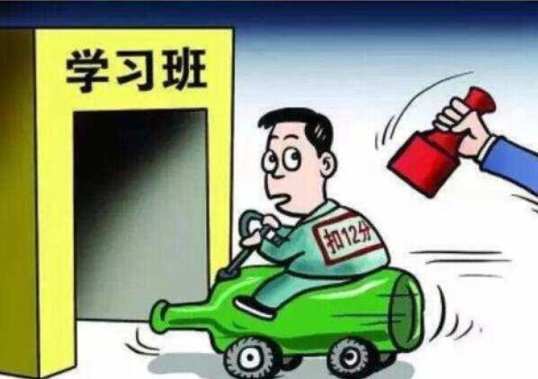 驾照扣分什么时候清零,按拿证日期每年一周期清零