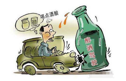 2018最新醉驾标准,血液酒精含量达到80mg/100ml才是酒驾