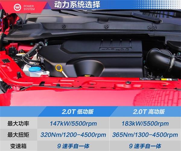 捷豹E-PACE是什么发动机 捷豹E-PACE动力怎么样