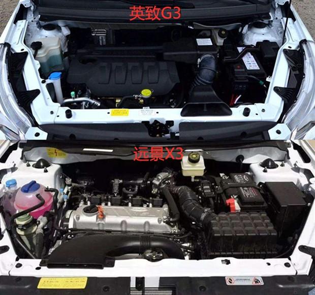 发动机,由于车型稍有不同,其最大功率分别为112马力和113马力,而吉利
