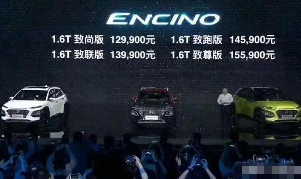 北京现代昂希诺好还是ix25好,昂希诺配置更高但比较小众