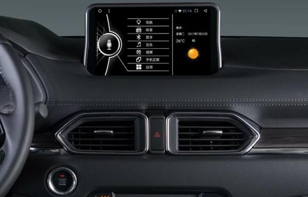 2019款马自达CX-5重磅上市 售价不变智能配置全面升级