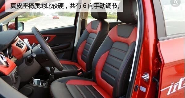 海马S7和长安CS35哪个好 海马S7坐进去没有压抑感