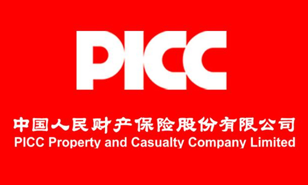 中国人保车险怎么样_人保车险口碑怎么样 中国三大车险之一服务非常好 — SUV排行榜网
