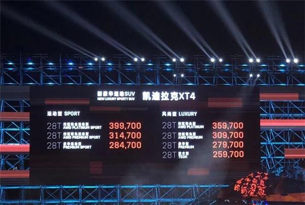凯迪拉克XT4二月销量 目前销量还算不错但是还有上升空间
