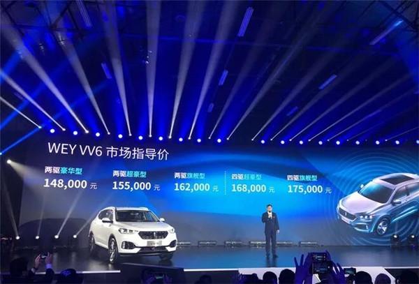 WEY VV6二月销量 国产豪华品牌旗下车型性能好销量也不错