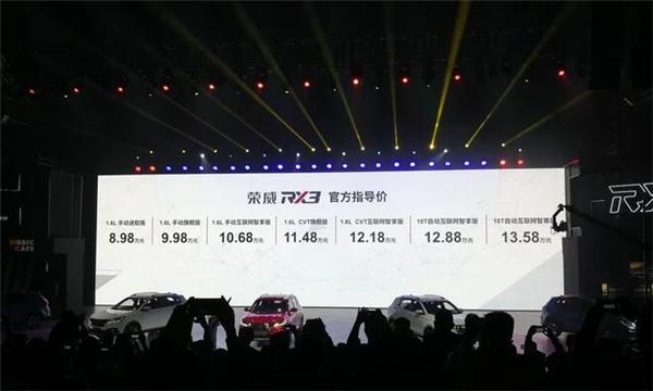 荣威RX3二月销量 性能不错性价比高并且销量还不错