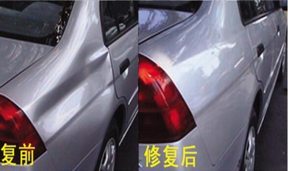 汽车凹陷修复多少钱,具体部位及凹陷程度的价目表介绍
