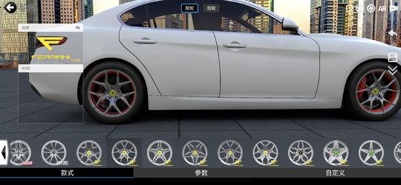推荐几个汽车改装app 汽车改装app哪个好(第一Car++)