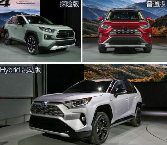 25万suv性价比最高的车 2019新款丰田RAV4荣放配置升级性价比无敌