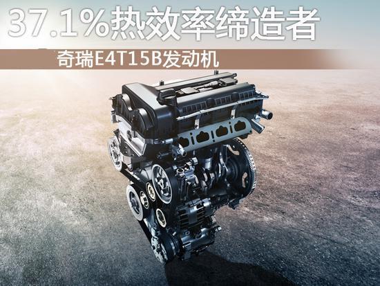 捷途x70动力怎么样 捷途x70这台1.5T的发动机动力够用吗