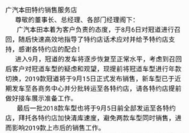 2019款冠道谍照 2019本田冠道中期改款最新消息