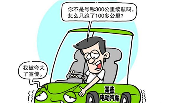 买新能源车后后悔教训 新能源车还有哪些不足