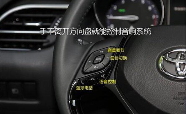 丰田奕泽驾驶视频教程 丰田奕泽功能视频讲解