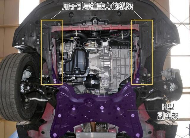 丰田chr拆解 丰田chr用超高强度钢吗