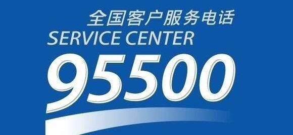 太平洋车险客服电话 太平洋车险全国服务电话95500
