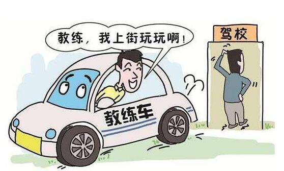 无证驾驶抓到怎么处罚 无证驾驶一定要拘留吗