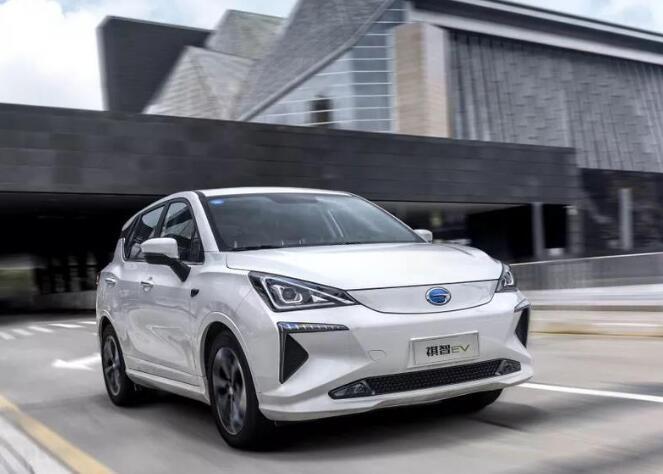 2020款祺智EV上市 续航410KM半小时充电50%售价仅12.98万