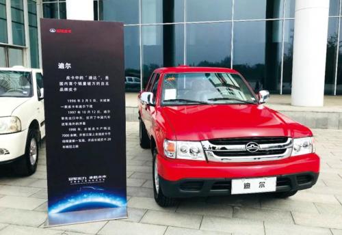 """""""中国制造""""向""""中国智造"""" 长城汽车助推中国汽车品牌全球化"""