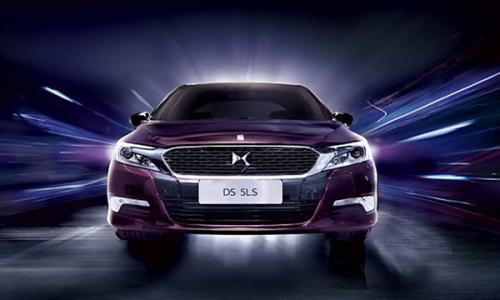 ds标志的车是什么牌子 ds标志的车是长安雪铁龙旗下ds品牌