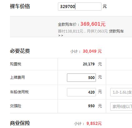 凯迪拉克xt5落地多少钱 凯迪拉克xt5最低售价25万元左右