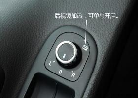 vv6后视镜加热开关 后视镜加热用处及功能介绍