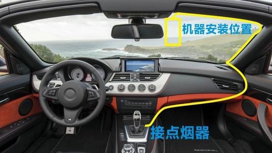 行车记录仪安装 行车记录仪安装教程及注意事项