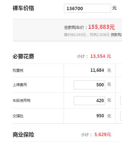 4008标致新款降价6万 标致4008落地多少钱