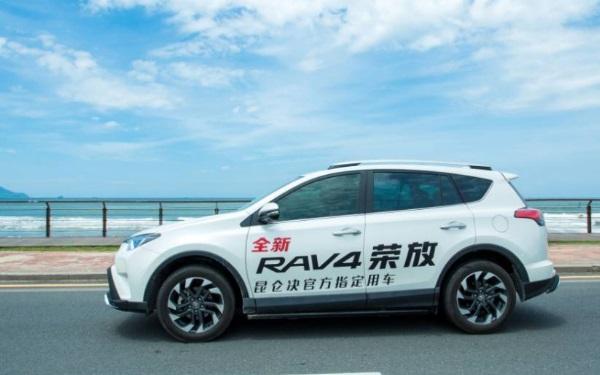 一汽丰田suv报价大全 实乃经典的硬派SUV之作