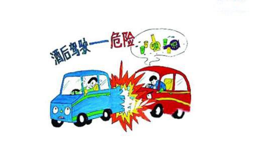 酒驾多久录入系统 被查到酒驾录入系统时间及处罚