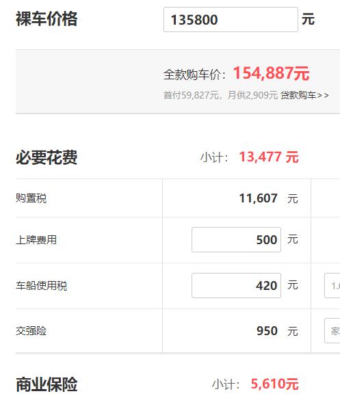 一汽大众troc探歌报价 大众troc探歌报价13.58万元起但优惠最高2.5万