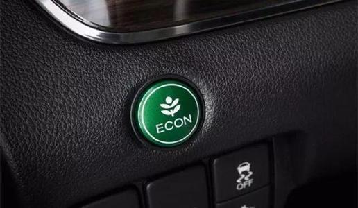 汽车eco是什么意思 eco是一种经济驾驶模式(作用是节省油耗)